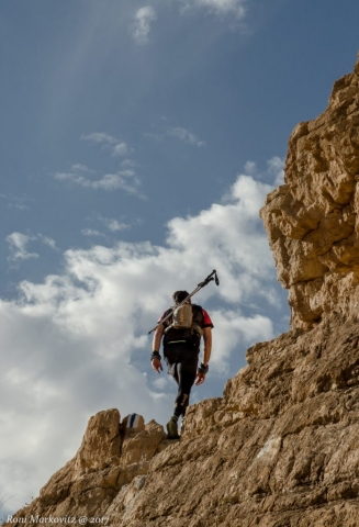 Top of the Zeelim Clif during the Masada Challenge 2016