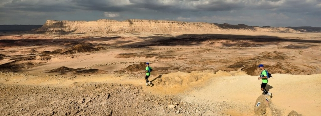 Mount Ardon - Ramon Crater