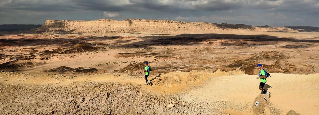 Mount Ardon - Ramon Crater